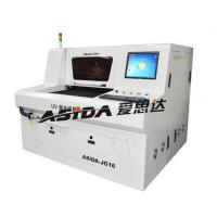 Buy cheap Small Laser PCB Depaneling Machine / CNC Cutting Machine With CE RoHS from wholesalers