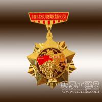 Cheap 2014 wholesale copper plating 24k gold medals for sale