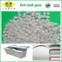 Cheap Hard Cover Book Hot Melt EVA Adhesive For For Bookbinding ( Spine Glue ) wholesale