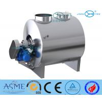 Cheap Horizontal Melting Dissolving Stainless Steel Mixing Tank For Chemical Beverage for sale