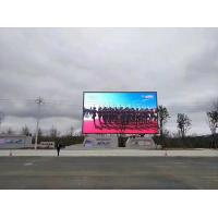 Cheap IP66 6500 Nit Outdoor Led Advertising Screens Wireless Control RGB Full Color for sale