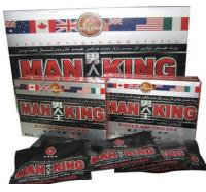 Cheap Man King Enhancement Capsule Over The Counter Male Enhancement liblgrow XXX libigirl sex pills for sale