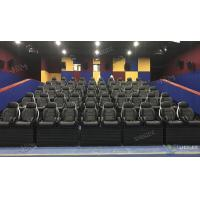 Cheap Electric Cylinder Dynastic Whole Set 5D Theater System / Movie Theater Seats for sale