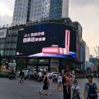 Cheap Full Color Video Outdoor Led Advertising Billboard Screens P8 Front Access 7000nits for sale