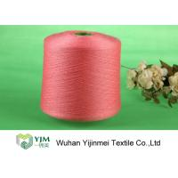 Cheap Customized Colored Dyeing Polyester Core Spun Yarn Z Twisted Ring Spinning for sale