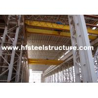 Cheap Prefabricated Industrial Steel Buildings For Agricultural And Farm Building Infrastructure for sale