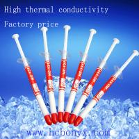 Buy cheap White thermal grease for CPU Cooling HC131 from wholesalers