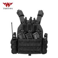 Buy cheap Tactical Vest Outdoor Vest, Army Fans Outdoor Vest Cs Game Vest,expand Training Field Equipment from wholesalers