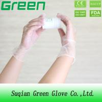 Buy cheap Caring Nursing Disposable Medical Gloves Medical Examination Gloves Clear from Wholesalers