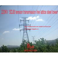 Buy cheap MEGATRO 220KV SDJB tension transmission line lattice steel tower from wholesalers