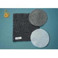 China Various Weight 4 Metre Width Non Woven Polyester Felt For Carpet Underlay on sale