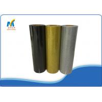 Cheap 80 - 100 μM Solid Color Heat Transfer Vinyl Rolls Glitter With 0.5*25 Meters for sale