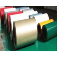 Cheap Color Coated Aluminum Coil PVDF/PE for sale