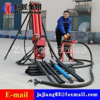 Cheap KQZ-100 full pneumatic DTH Drill for sale
