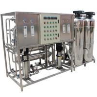 Cheap Industrial Membrane Filtration System Flexible Construction Simple Operation for sale