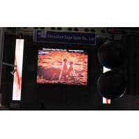 Buy cheap SAGE Professional supplier  full color indoor P8 stadium led display from wholesalers