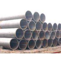 Cheap X42 PSL2 API Line Pipe for sale