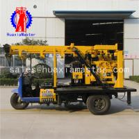 China direct supply tricycle-mounted hydraulic core drilling rig/  borehole civil well drilling machine easy move on sale