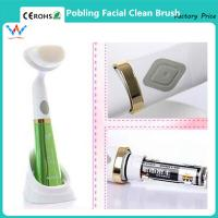 Cheap new products 2016 electric facial deep pore cleaning face brush for sale