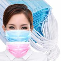 Cheap Adult Disposable Breathing Mask , Eco Friendly 3 Ply Non Woven Fabric Face Mask for sale