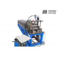Cheap Blue Color Rotary Punching Machine Standing Seam Metal Roofing Sheet Making Machine for sale