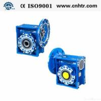 China Nmrv Small Worm Gearbox on sale