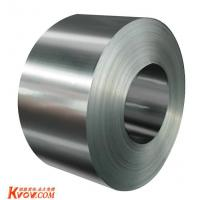 Cheap Custom bright SUS310S cold rolled steel coil for Petroleum, electronics and chemical for sale