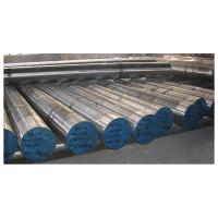 Cheap C45 / 42CrMo4 High Tensile Alloy Steel Forged Round Bar Carbon Steel Diameter 100 - 1200 mm for sale