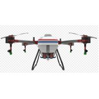 Cheap Multi-rotor Agriculture Drone 12L Sprayer Quadcopter for sale