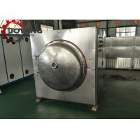 Cheap RH ≤80% Commercial Food Drying Equipment Three Phase 380V Power Reliable Performance for sale