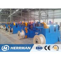 Cheap High Speed Horizontal Wire Taping Machine , Fire Resistance Cable Making Machine for sale