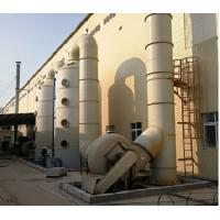 Buy cheap Four Sockets Acid Fume Extraction System Empty Tower Wind Speed 1.5 M/S from wholesalers