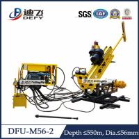 Cheap DFU-M56-2 full hydraulic small tunnel drilling rig with 360 degree drilling for sale