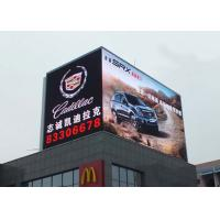Cheap High Brightness P10 Outdoor Advertising LED Display RGB Full Color Video Wall Screen for sale