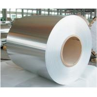 Buy cheap Customized Aluminum Coil, Silvery-white Non Ferrous Metals from wholesalers