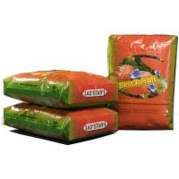 Cheap Valve Sealed PP Woven Cement Packaging Bags Moisture Proof Colorful Printed for sale