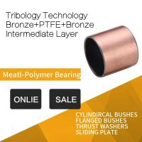 Cheap Bronze Intermediate Layer Sleeve Bushes Guide Bearings Long Life for sale