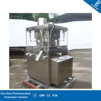 Cheap ZP-47D High Speed Rotary Tablet Press Machine For Medical Pharmaceutical Tablet for sale