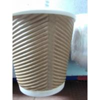 Cheap High Speed Layers / Double Wall Paper Cup Sleeve Machine / Equipment for sale