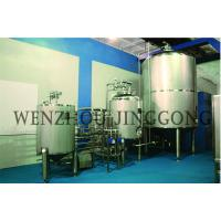 Cheap High Capacity Yeast Production Equipment , Yeast Propagation Tank Auto Control for sale