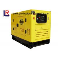 Cheap 15kVA Small Silent Diesel Generator Set with Perkins Engine , Brushless AC Generator 3 Phase for sale