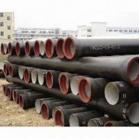 Cheap Centrifugal Casting Pipes, Made of Ductile Iron, Meets ISO25321/EN598/EN545/K9 Standards for sale