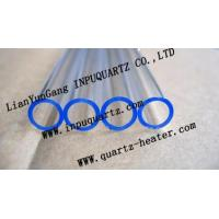 Cheap UV Stop Quartz Tube for sale