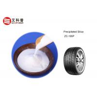Buy cheap Improve Wet Traction and Fuel Efficiency Precipitated Silica in Tires Additive from wholesalers