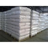 China Fumed Silica on sale