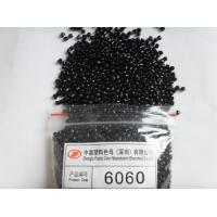 China Carbon Black Masterbatch Colour Masterbatches For PET / ABS on sale