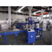 Cheap 1100Kg Automatic Packaging Machine Heat Shrink Wrap Machine For PET Bottle for sale