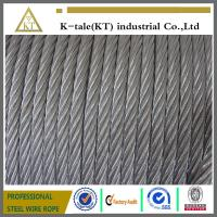 Cheap elevator steel wire rope 8x19s+FC/wire rope for elevator / high quality steel wire rope for sale