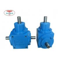China Spiral Bevel Gear Reducer on sale