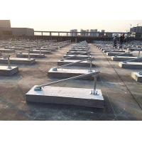 Buy cheap Cement Blocks Solar Panel Roof Mounting Systems Iron Sheet Stainless Steel from wholesalers